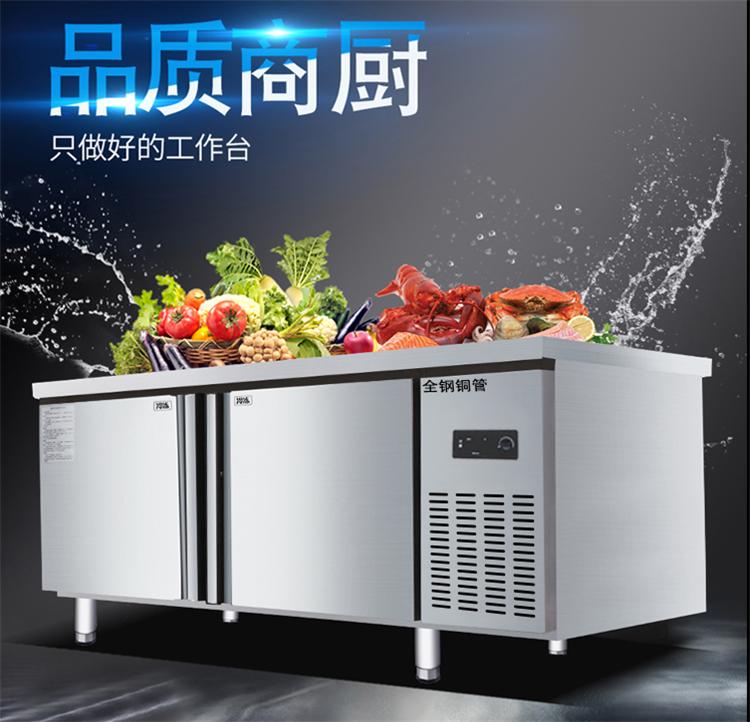 郑州冷藏工作台冰柜价格 工作台冰箱厂家 工作台冰柜