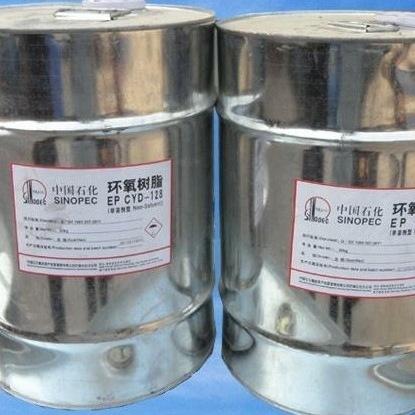 岳阳 巴陵石化E-44环氧树脂优级品 厂家直销