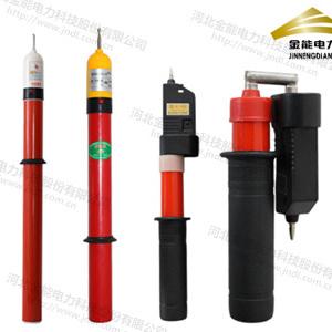 优质10KV高压验电器 声光报警验电器测电笔电工验电棒国标高压验电器电笔
