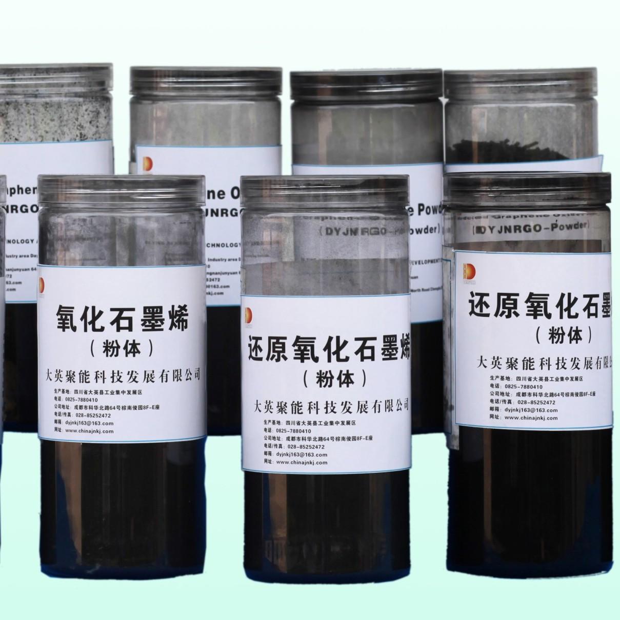 氧化石墨烯粉体1