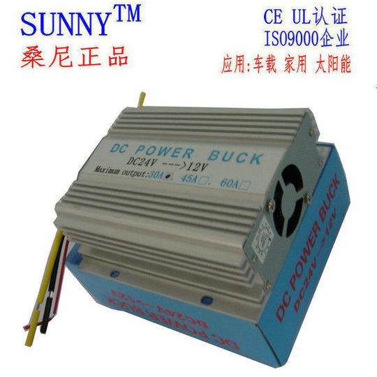 桑尼360W降压器24V转12V汽车变压器30A车载电源转换器适用汽车音响功放改装