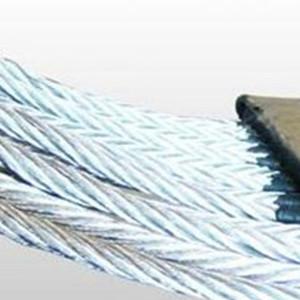 钢丝绳运输带 青岛尼龙胶带生产厂家