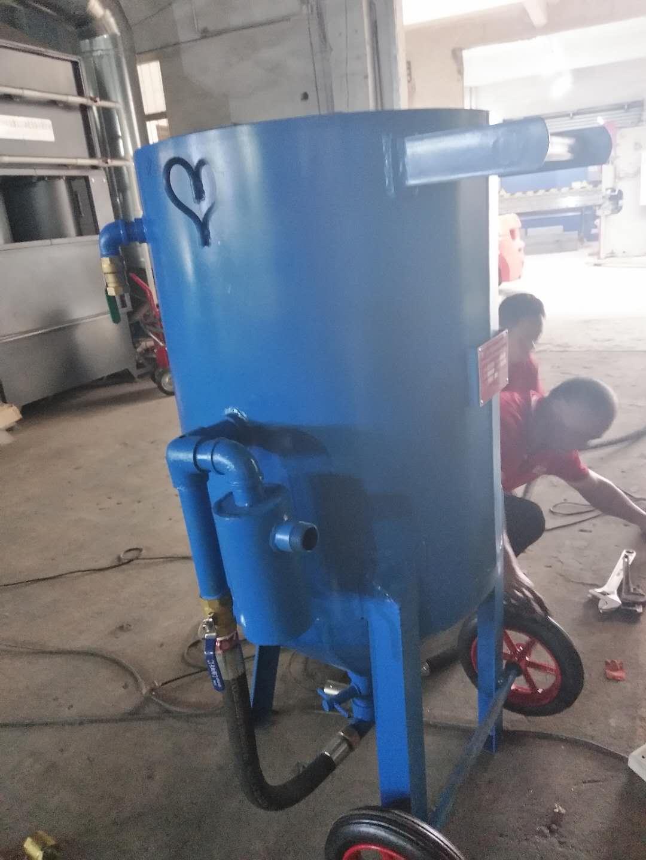 罐体加仑手动喷砂机 移动喷砂机 喷砂机厂家