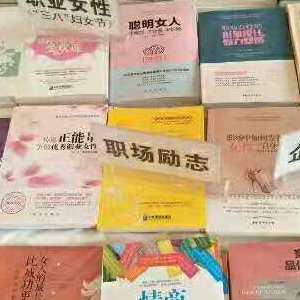北京天道恒远一家专业的图书批发馆配商