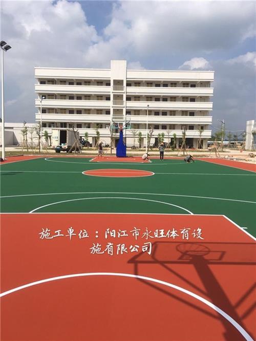 永旺体育承接球场地面工程(图)_恩平市球场地面施工_球场地面