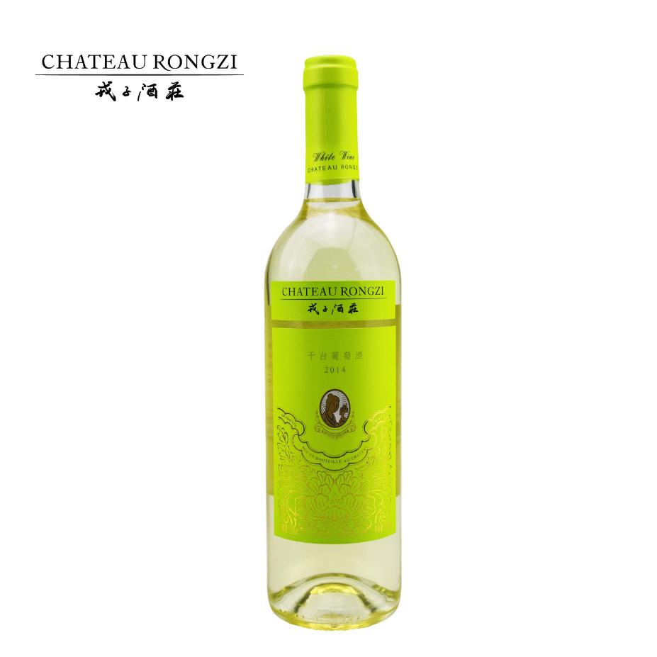 戎子酒庄直供干白葡萄酒单支装750ml餐前鲜酒收藏红酒正品包邮