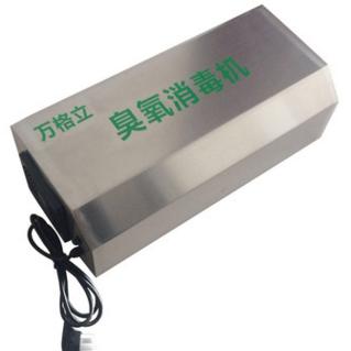 上海养殖厂消毒除臭机  上海塑胶厂除臭除异味机  除臭消毒臭氧设备