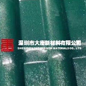 龙华2.5正品树脂瓦-石岩大型雨棚树脂瓦-沙井别墅装饰瓦
