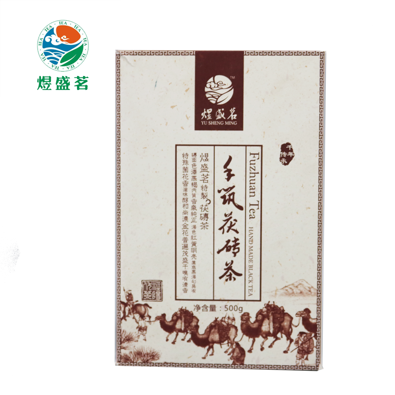 泾阳茯茶手筑茯砖茶茶叶黑茶煜盛茗茯茶简包装500g