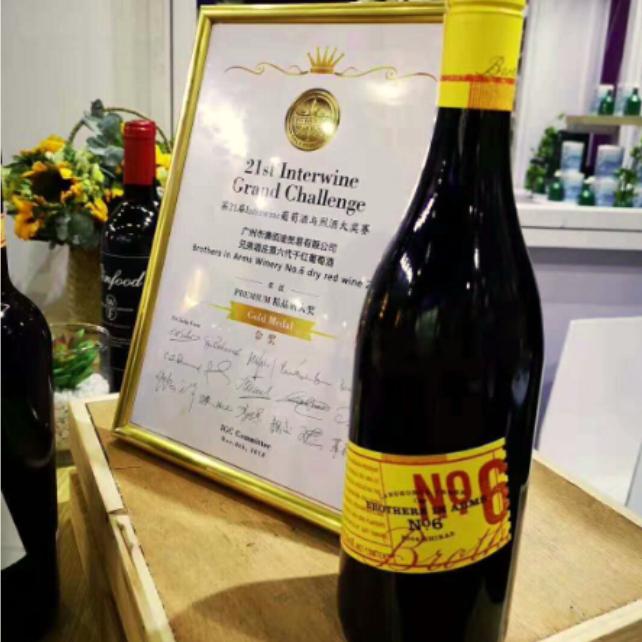 进口葡萄酒 进口红酒 葡萄酒 红酒 澳洲葡萄酒 澳洲红酒