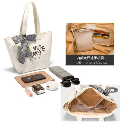 供应 新款韩版单肩手提大容量购物袋