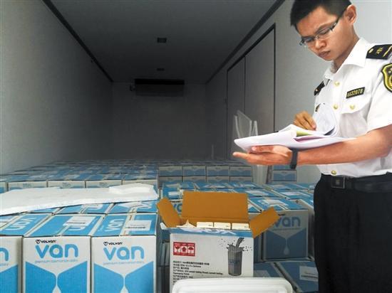 8346升!广州机场口岸首次大批量进口澳洲巴氏杀菌奶