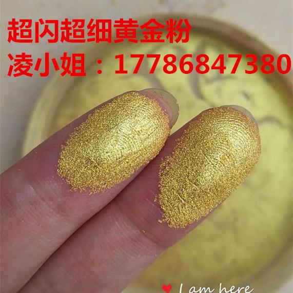 寺庙装修酒店装修进口黄金粉水性木器漆细金粉