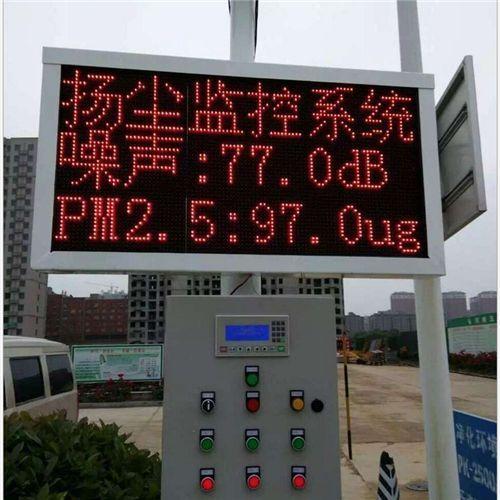 龙井供应化工厂扬尘PM2.5检测仪扬尘PM2.5检测器价格