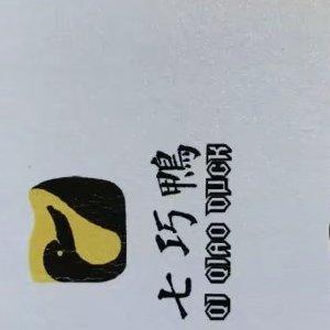 涪陵图文快印批量名片印刷