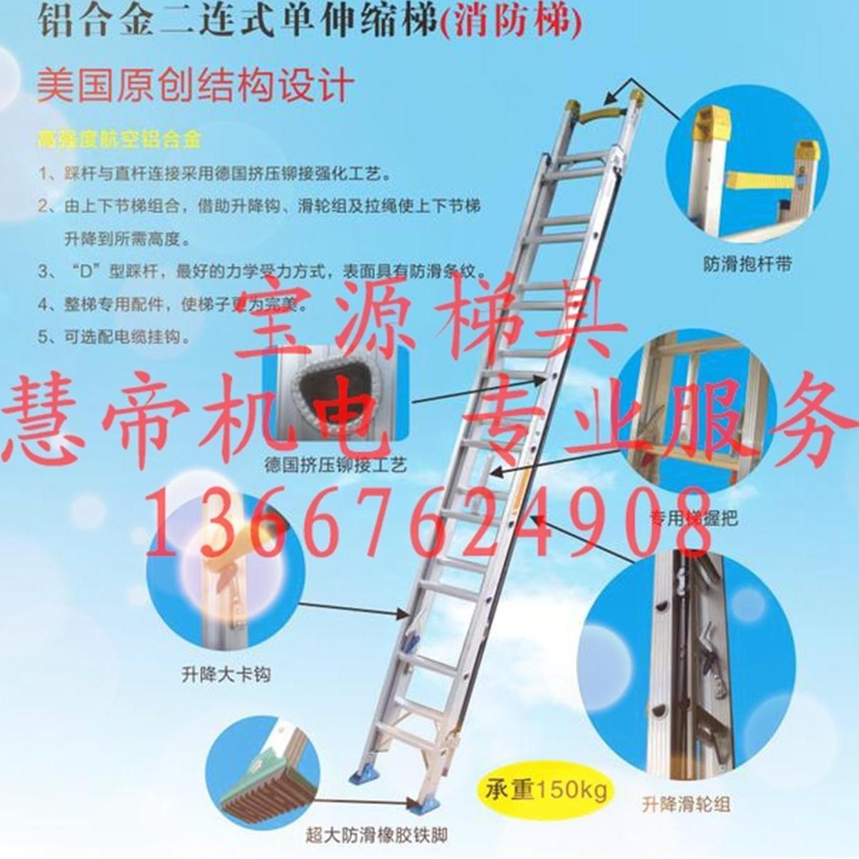 宝源单伸缩梯 伸缩梯子直梯加厚铝合金升降梯4-14米人字梯单面工程梯