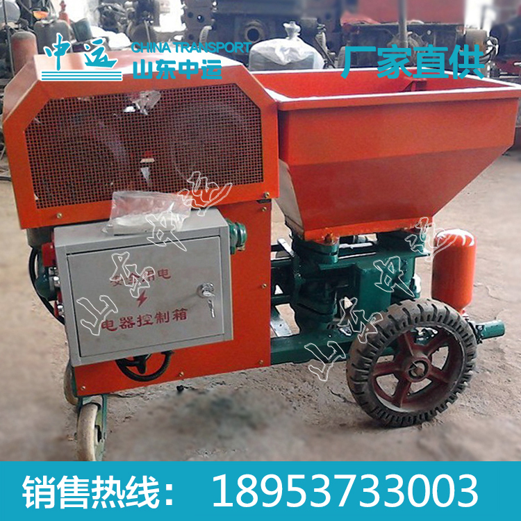 柱塞式砂浆喷涂机价格  柱塞式砂浆喷机家  卖得好柱塞式砂浆喷涂