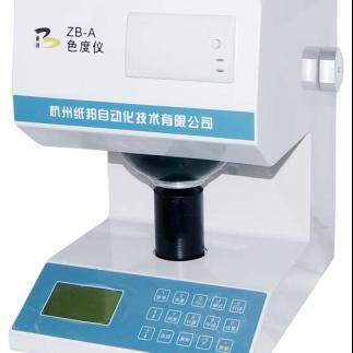 厂家直销ZB-A纸张白度色度测试仪 粉末白度颜色测定仪