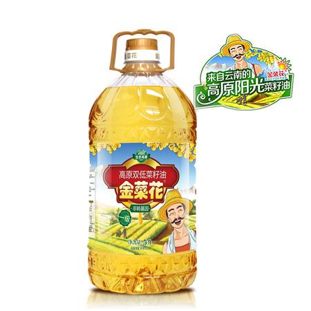 金菜花高原双低一级菜籽油 5l 纯正非转基因食用植物油 健康营养
