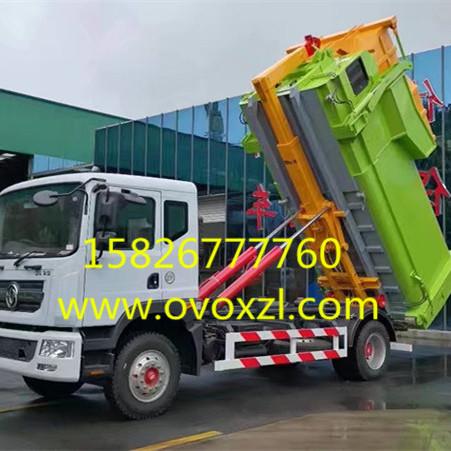 东风多利卡16吨勾臂式垃圾车