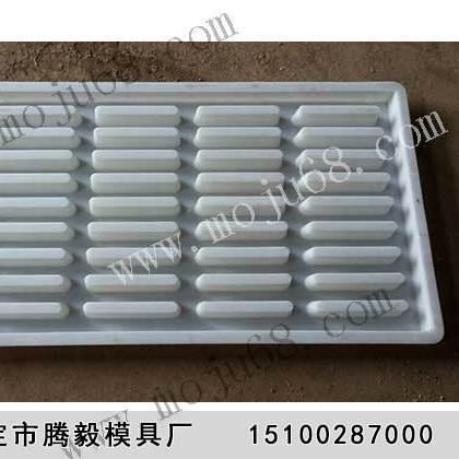 塑料盖板模具_电缆槽盖板模具-腾毅供应各种规格电缆槽盖板模具