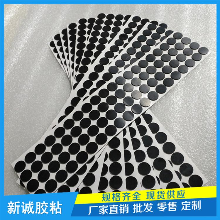 廠家定制背3M膠圓形硅橡膠腳墊 筆記本防滑腳墊 計算器防滑墊