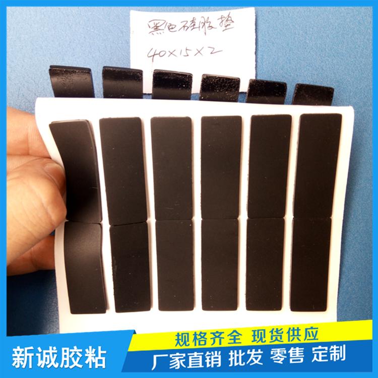 定制黑色硅膠墊 透明硅膠粒 固定硅膠墊 電器防滑硅膠腳墊 廠家