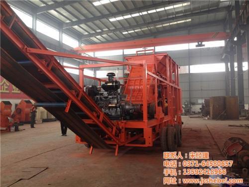 ▶瑞元机械◀(在线咨询)_煤粉碎机_煤粉碎机厂家