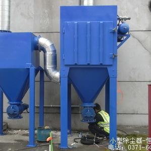 恒鑫除尘设备DMC单机脉冲除尘器厂家直销