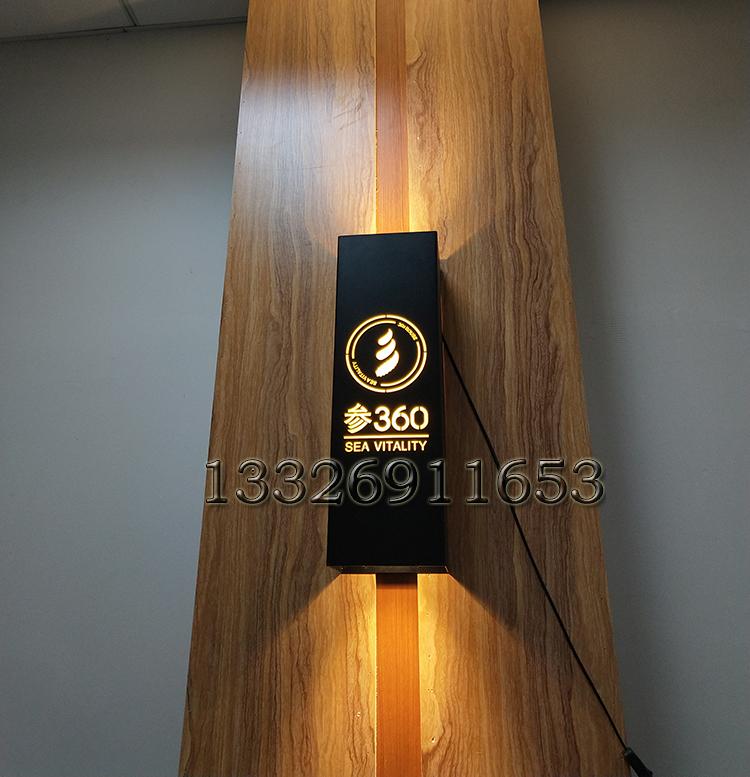 店铺招牌壁灯微雕广告牌壁灯超亮上下射灯门口柱子方形壁灯现代新中式