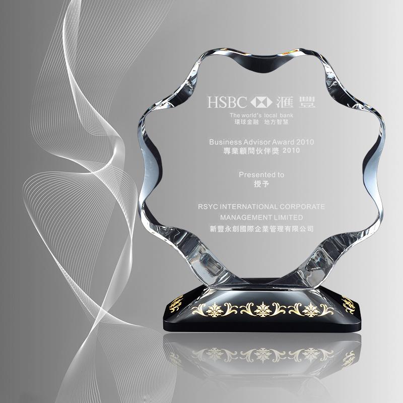供应 精品韩版六瓣花水晶奖牌厂家直销免费设计排版商业纪念品定制批发