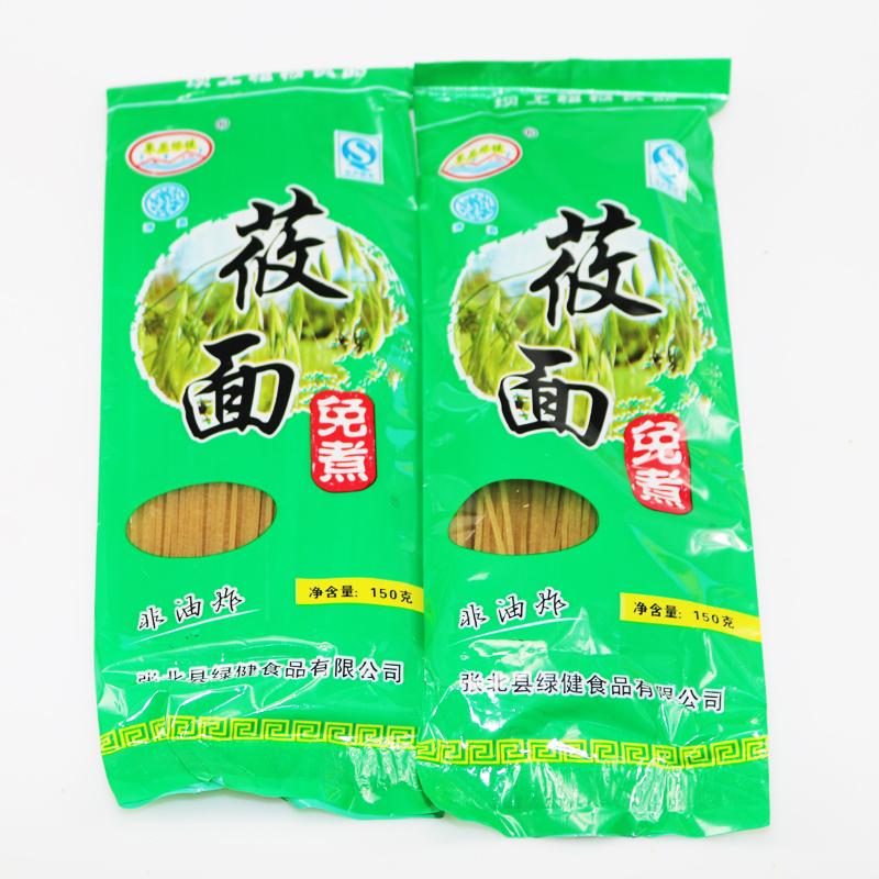 惠友张家口特产莜面方便面莜麦全粉速食面纯莜面面条粗杂粮食品 1提11袋