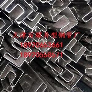 凹槽管供应  40乘40非标凹槽管厂家