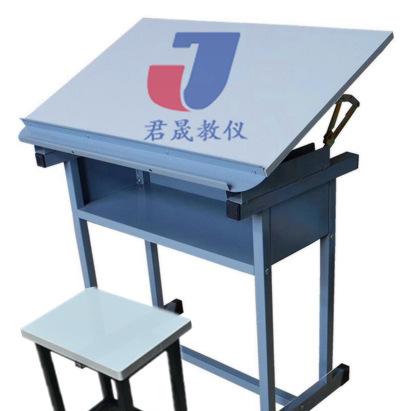 供应君晟JS-Z7型热销全钢制实用型绘图桌 学生绘图桌 制图桌 绘图桌