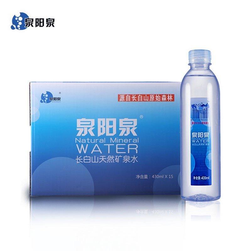 长白山430ml泉阳泉天然矿泉水会员专享(15瓶每箱)