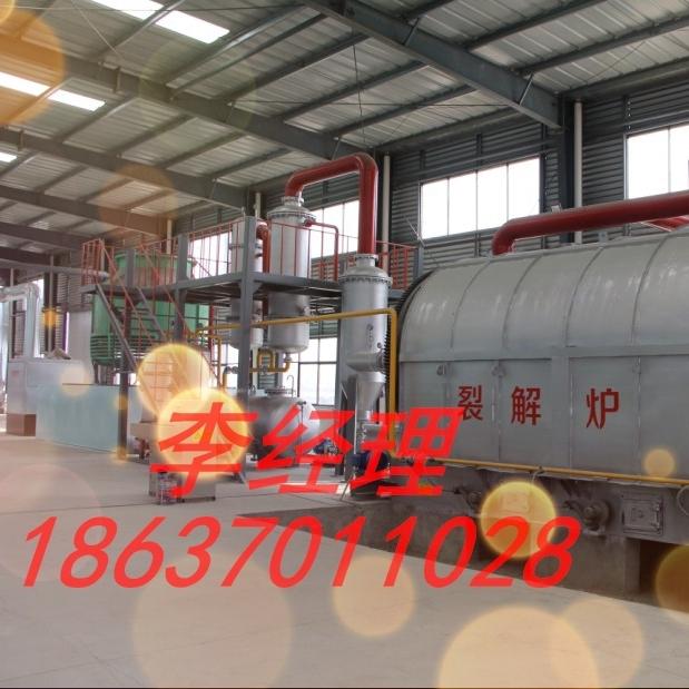 废机油提炼设备    油泥油砂蒸馏设备