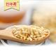 百合炒米 陕北特产 酥脆可口 小零食   膨化食品 口留余香