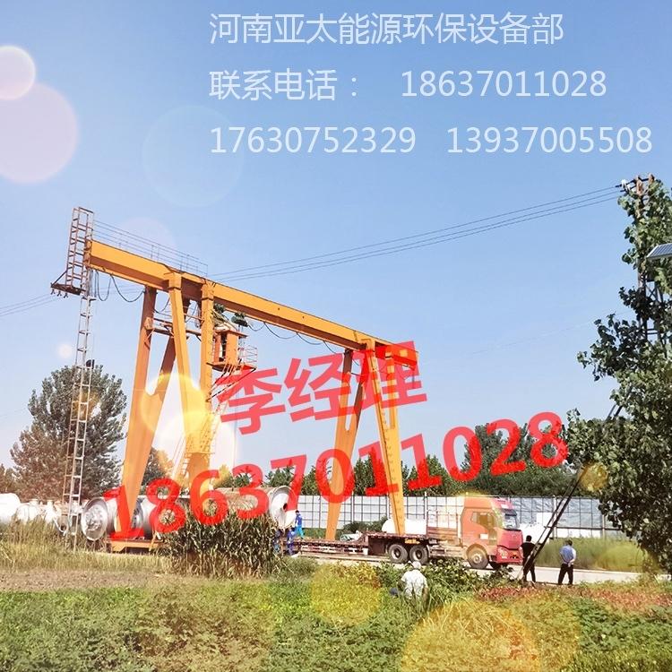 安全环保    废机油蒸馏设备  废轮胎炼油设备     炼油设备