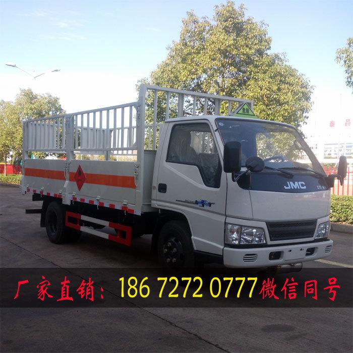 4.2米液化气瓶运输车 4.2米高栏式液化气瓶运输车 浙江温州4.2米液化气瓶运输车价格