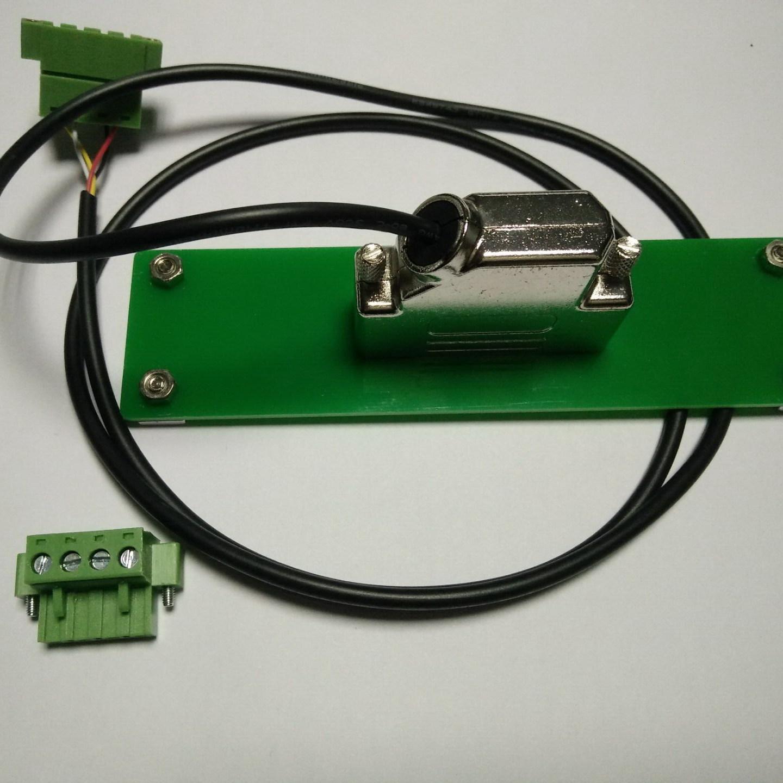 供应 光伏485抄表光电头 电表远红外抄表光电头 DLT645光电头 远红外抄表 调制38K抄表