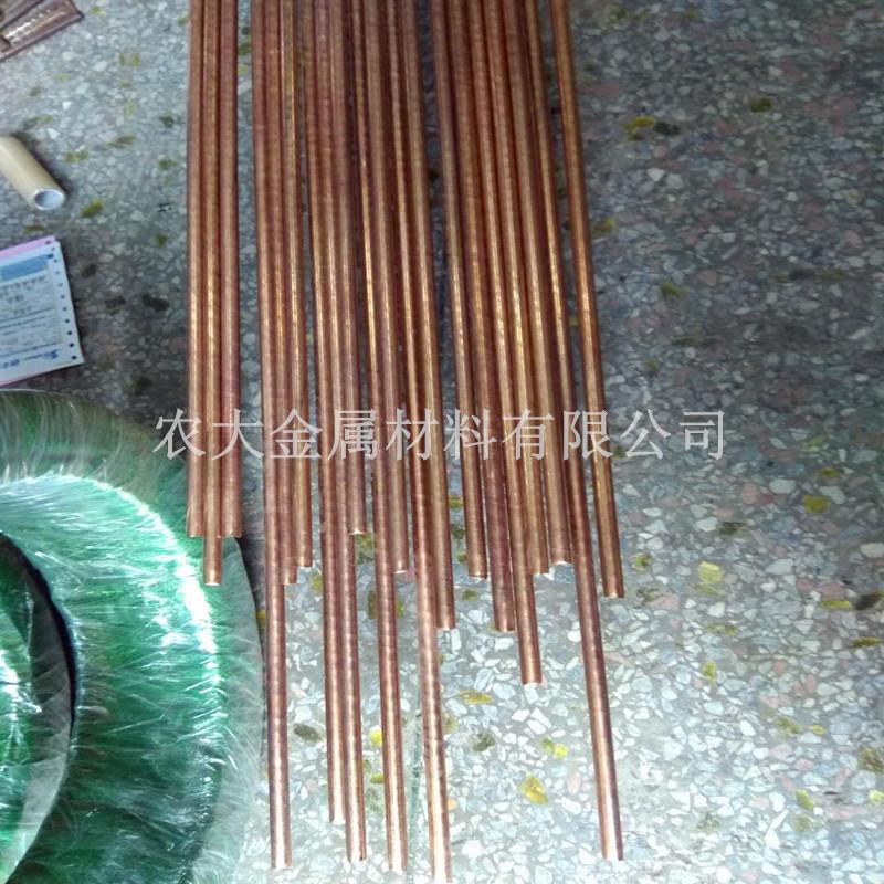 耐磨CuAg28银铜棒 CuAg0.1银铜棒 专业制造商