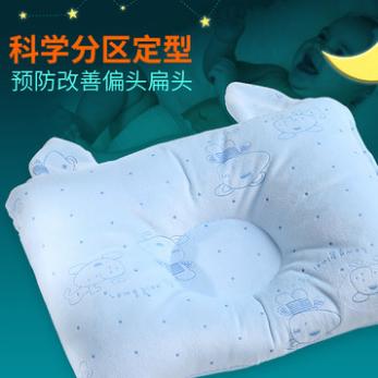 贝唯他婴儿枕头防偏头定型枕新生儿型枕