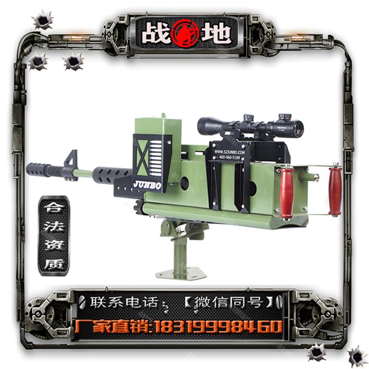 18MM突击气炮 游乐场射击设备 儿童娱乐设施 射击场打靶设备
