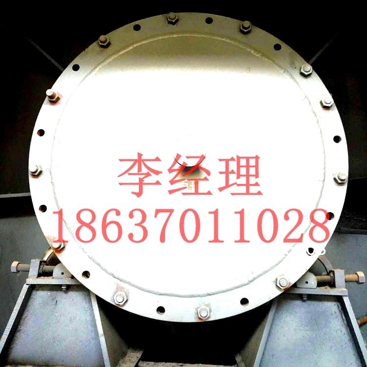 废机油还原汽柴油  基础油精炼设备  废轮胎炼油    小型环保炼油设备