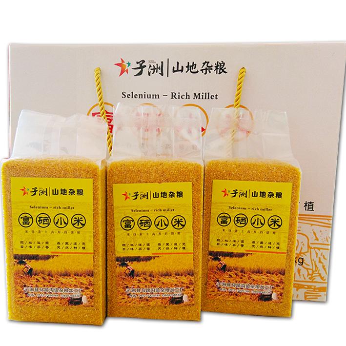 子洲富硒小米 1.5kg 精品礼盒包装 一级山地小米 有机纯绿色食品   月子米 宝宝米