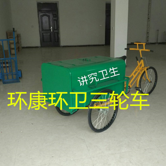 环康环卫三轮车厂家直销质量好价格低使用寿命长
