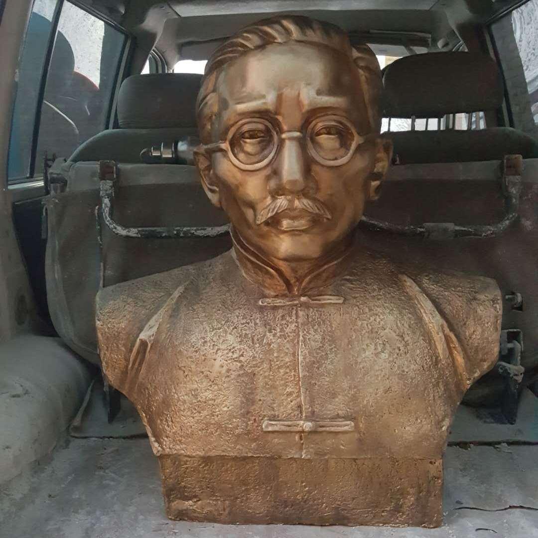 名人胸像铸铜雕塑
