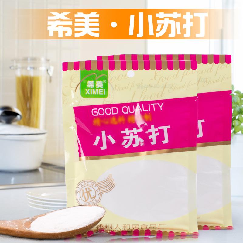 供应小苏打 小苏打食用烘焙饼干蛋糕面包苏打粉清洁用原装200g