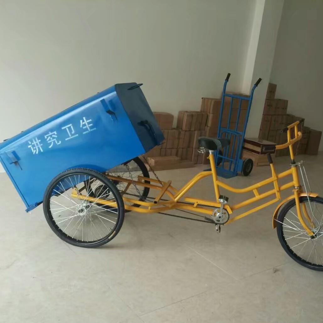 献县环康环卫出售三轮车