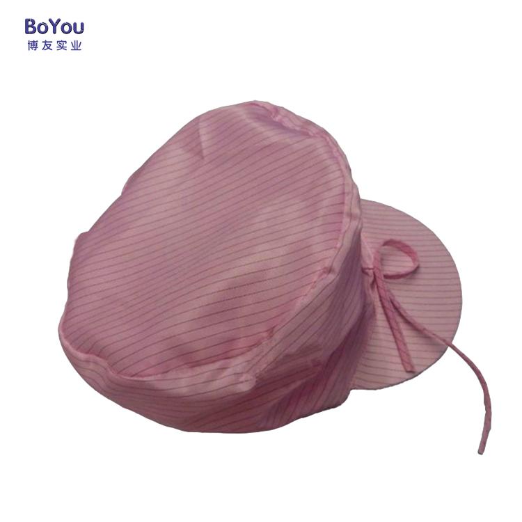 防静电帽工帽无尘帽防静电绑带小工帽条纹网格男女通用定做批发
